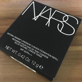 NARS - 新品 NARS  ナチュラルラディアント クッションファンデーション 5880