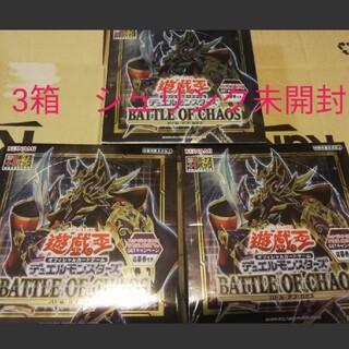 遊戯王 バトルオブカオス 3BOX シュリンク未開封