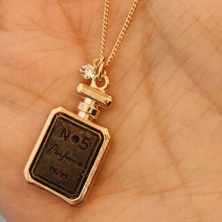 ディオール(Dior)のラスト一点❣️再販無し❣️アンティークNO.5香水瓶ネックレス CHANEL(ネックレス)