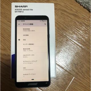 SHARP - AQUOS sense3 lite ブラック 64 GB SIMフリー