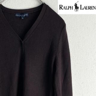 ラルフローレン(Ralph Lauren)のRALPH LAUREN 長袖ニット カーディガン ブラウン M ウール 秋冬(カーディガン)