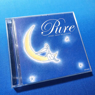 Pure ORGEL BEST SELECTION(ヒーリング/ニューエイジ)