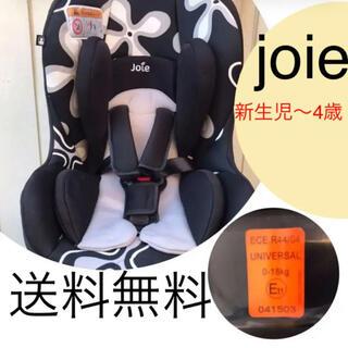 ジョイー(Joie (ベビー用品))のjoie 新生児〜4歳 チャイルドシート   リクライニング 式 装着簡単(自動車用チャイルドシート本体)