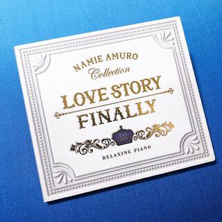Love Story・Finally~安室奈美恵コレクション(ヒーリング/ニューエイジ)