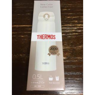 THERMOS - ステンレス製携帯用まほうびん