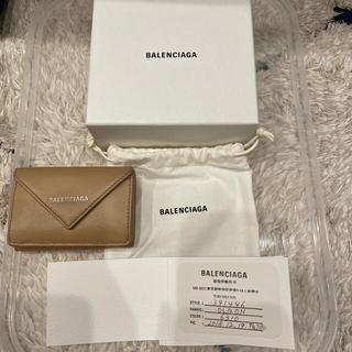 バレンシアガ(Balenciaga)のペーパー ミニ ウォレット(財布)
