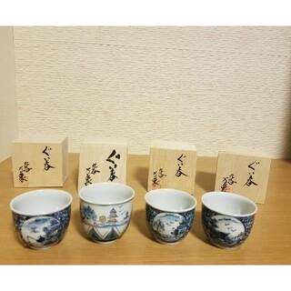 クタニセイヨウ(九谷青窯)の九谷焼  九谷万象 ぐい呑み 4客(陶芸)