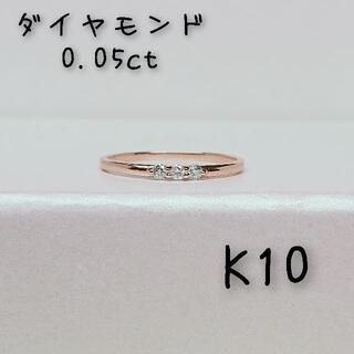 K10PG ダイヤモンド リング(リング(指輪))