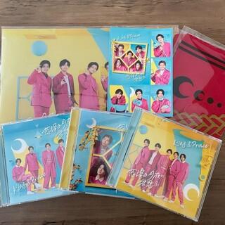 King & Prince/恋降る月夜に君想ふ 初回限定盤A+B+通常盤 3枚