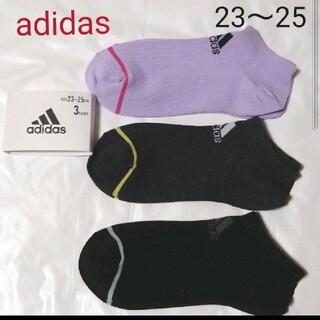 adidas - adidas アディダス 靴下 レディース ソックス 23 24 25 cm