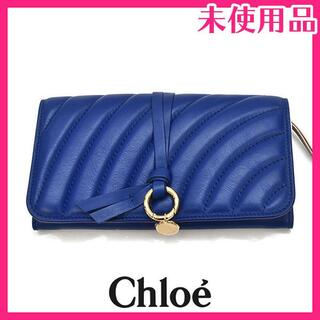 Chloe - 新品♪クロエ アルファベット キルティング レザー 二つ折り長財布 ウォレット