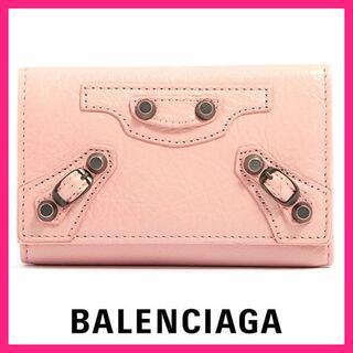 バレンシアガ(Balenciaga)のほぼ新品♪バレンシアガ レザー シティ 6連キーケース(キーケース)
