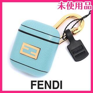 FENDI - 新品♪フェンディ 定価4.7万 ロゴ AirPods エアーポッズ ケース