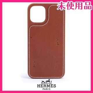 エルメス(Hermes)の新品♪エルメス バレニア iPhoneケース iphone12 12pro(iPhoneケース)