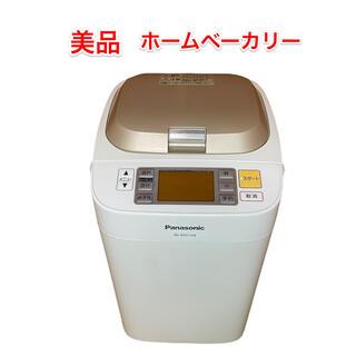 Panasonic - パナソニック ホームベーカリー Panasonic SD-BMS104