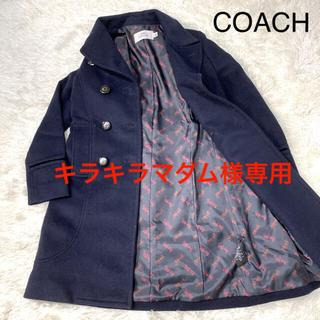 コーチ(COACH)の正規品 COACH  F88146  ウール ピーコート BIGボタン ネイビー(ピーコート)