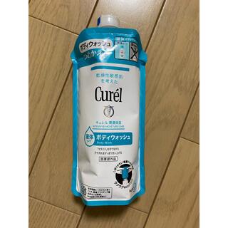 キュレル(Curel)のキュレル ボディウォッシュ 一個(ボディソープ/石鹸)