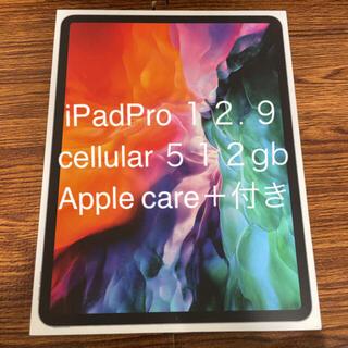 iPad Pro (第4世代) 12.9インチ 512gb cellular
