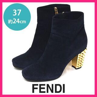 フェンディ(FENDI)のフェンディ メタルヒール スエード ショートブーツ 37(約24cm)(ブーツ)