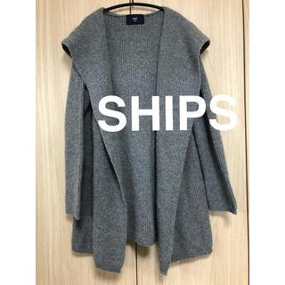 SHIPS for women - SHIPS シップス ロングカーディガン ニットカーディガン ニット コート