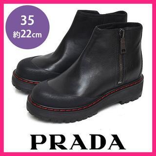 プラダ(PRADA)のプラダ ステッチ ショートブーツ 35(約22cm)(ブーツ)