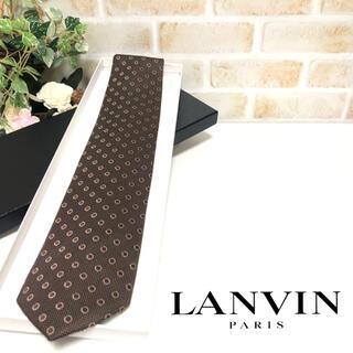 ランバン(LANVIN)のLANVIN ランバン ドット柄 ブラウン ネクタイ(ネクタイ)