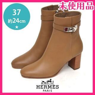 エルメス(Hermes)の新品♪エルメス 定価24万 ケリー サンジェルマン ブーツ 37(約24cm(ブーツ)