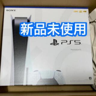 PlayStation - 新品未使用‼️PS5