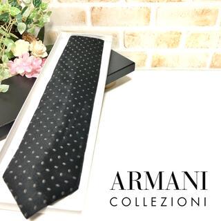 ARMANI COLLEZIONI - アルマーニ コレツォーニ 総柄 ブラック ネクタイ
