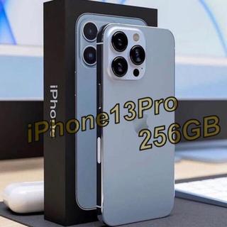 iPhone - iPhone13Pro SIMフリー 256GB