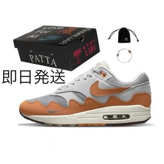 NIKE - 26.5 Patta Nike Air Max 1 Special Box