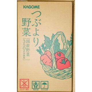 KAGOME - カゴメ つぶより野菜 15本