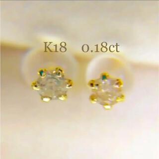 K18  ダイヤモンド ピアス