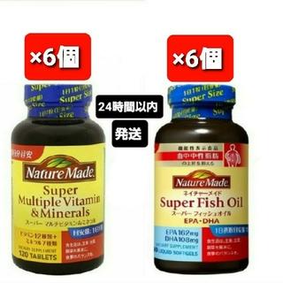 オオツカセイヤク(大塚製薬)のマルチビタミン&ミネラル 120粒×6個 DHA EPA 90粒入×6個(ビタミン)