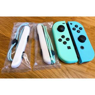 【美品】NintendoSwitch ジョイコンあつまれどうぶつの森 限定カラー