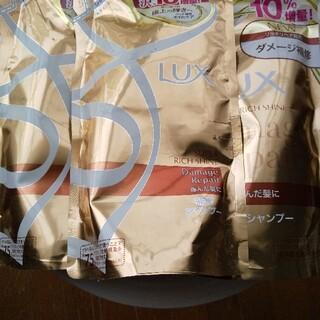 ラックス(LUX)の「ラックス スーパーリッチシャイン ダメージリペア 補修シャンプー 詰替 10%(シャンプー)
