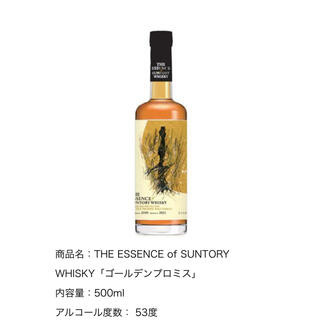 THE ESSENCE of SUNTORY WHISKY ゴールデンプロミス