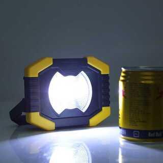 多機能 LED作業灯 USB充電 ソーラーチャージャー付き【265】(ライト/ランタン)