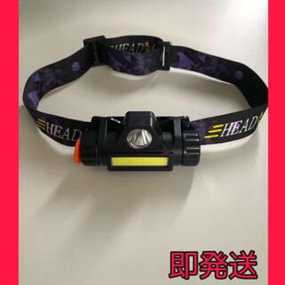 新品 即購入 LEDヘッドライト 充電式 USB付き 登山 釣り アウトドア (ライト/ランタン)