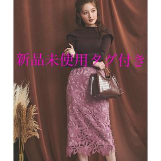 ノエラ(Noela)の【新品】 ノエラ フラワーレースタイトスカート(ひざ丈スカート)