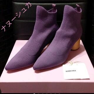 NANUSHKA ナヌーシュカ ショートブーツ ニット パープル系 新品(ブーツ)
