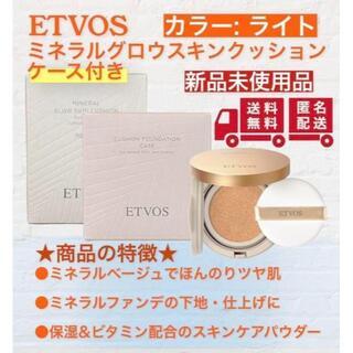 エトヴォス(ETVOS)のETVOS ミネラルグロウスキンクッション ライト ケース+リフィル パフ付(ファンデーション)