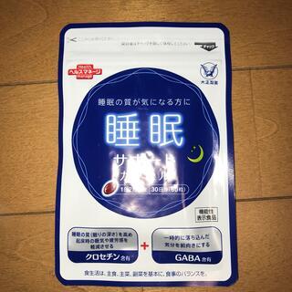 タイショウセイヤク(大正製薬)の大正製薬 睡眠サポートカプセル(その他)