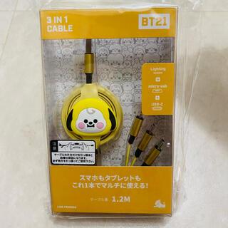 防弾少年団(BTS) - 新品 BT21 充電ケーブル チミー