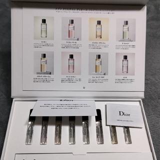 Dior ディスカバリーセット 香水8セット