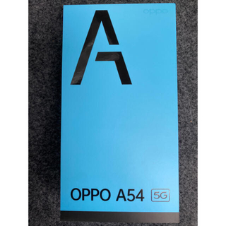 OPPO - OPPO A54 5G パープル SIMフリー 新品未使用 本体のみ 判定◯