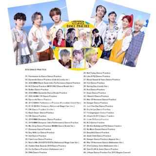 BTS 防弾少年団★Dance COLLECTION
