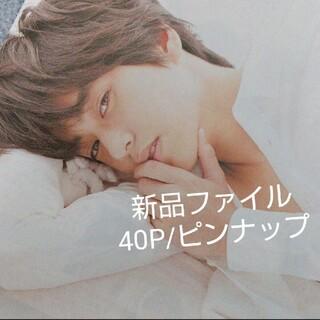 髙橋海人 King&Prince キンプリ anan WINK UP 切り抜き