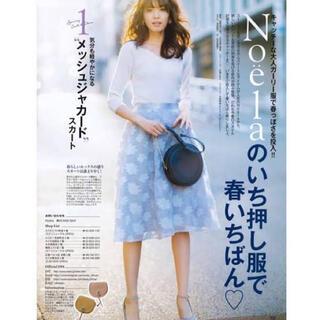ノエラ(Noela)の《雑誌掲載◎》Noela*メッシュジャガードスカート❤️サイズFREE(ひざ丈スカート)