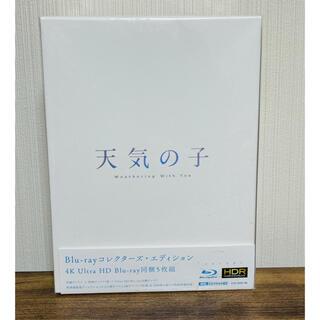 「天気の子」Blu-ray コレクターズ・エディション 4K Ultra HD